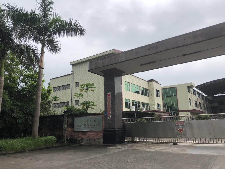 祝贺广州佳朋运动用品有限公司顺利通过BSCI/FCCA/SCS-Wal-mart三项验厂