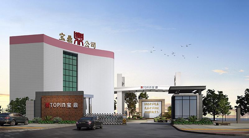 恭贺广东省宝鼎不锈钢制品有限公司2020年再次顺利通过BSCI验厂