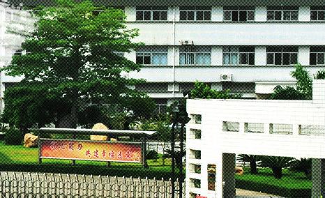 祝贺深圳市欧迪声电子科技有限公司快速通过2020年BSCI/GSV验厂