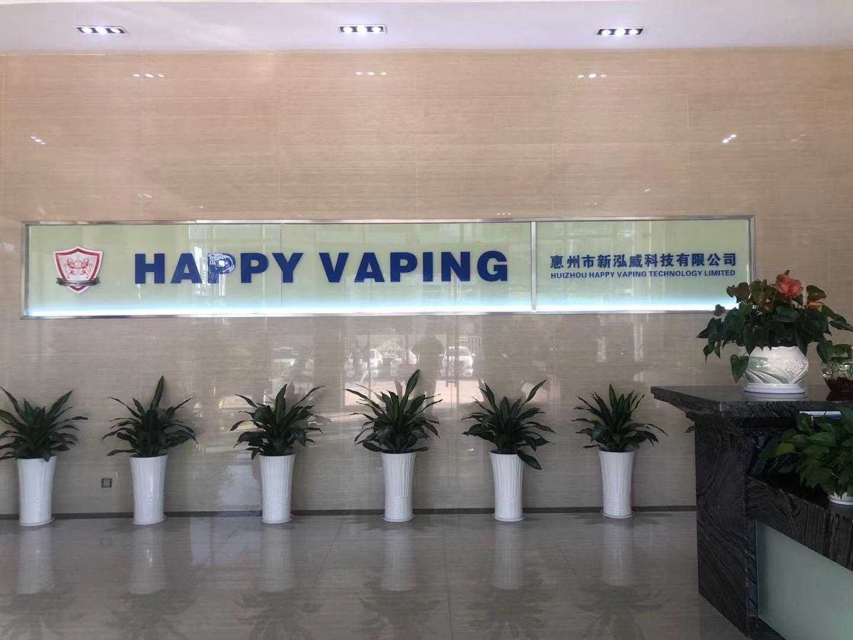 恭贺惠州市新泓威科技有限公司快速通过WCA验厂审核
